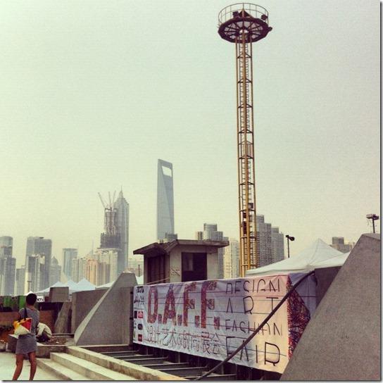 kirsty whyte blog shanghai creative_daff (161)