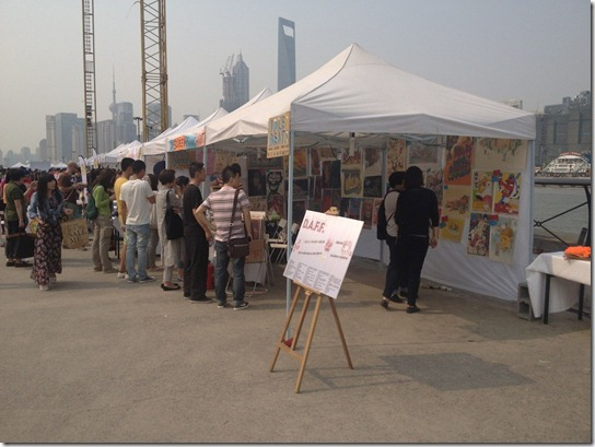 kirsty whyte blog shanghai creative_daff (19)