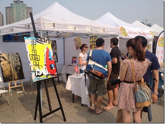 kirsty whyte blog shanghai creative_daff (23)