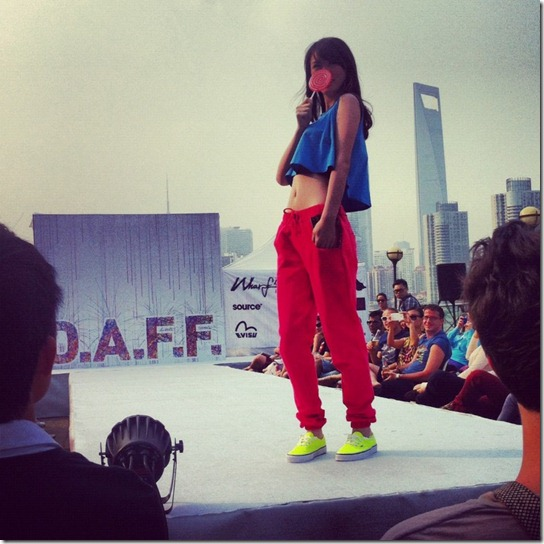 kirsty whyte blog shanghai creative_daff (4)