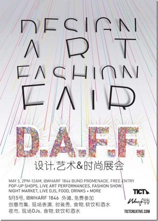 kirsty whyte blog shanghai creative_daff (6)