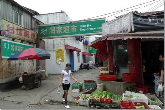 kirsty-whyte-shanghai-qibio (25)