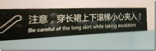 kirsty whyte-blog-china-signs (19)