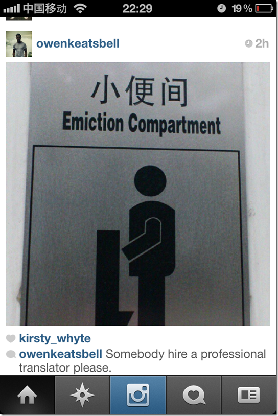 kirsty whyte-blog-china-signs (2)