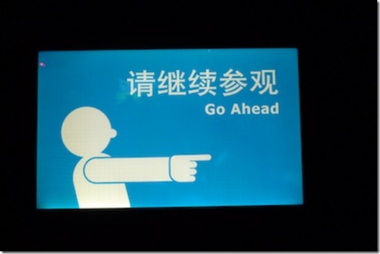 kirsty whyte-blog-china-signs (30)