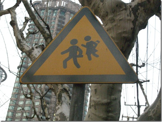kirsty whyte-blog-china-signs (31)