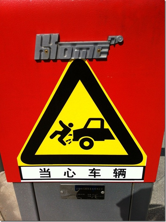 kirsty whyte-blog-china-signs (8)