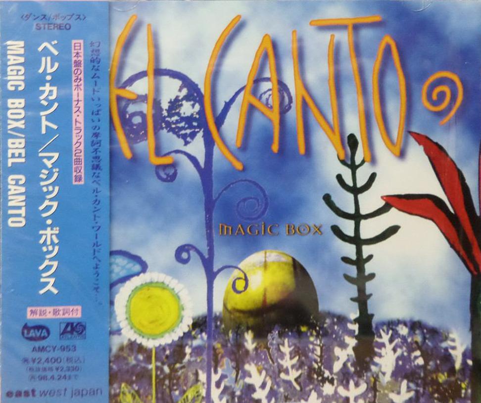 magic box japanese.jpg