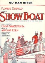 Show_Boat.jpg