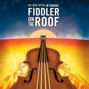 Fiddler Square RGB Title treatment.jpg