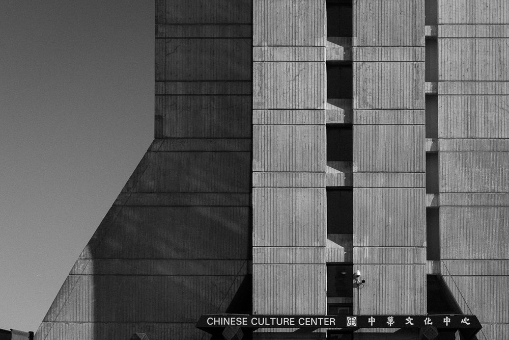 Hilton Financial District - Chinese Culture Center