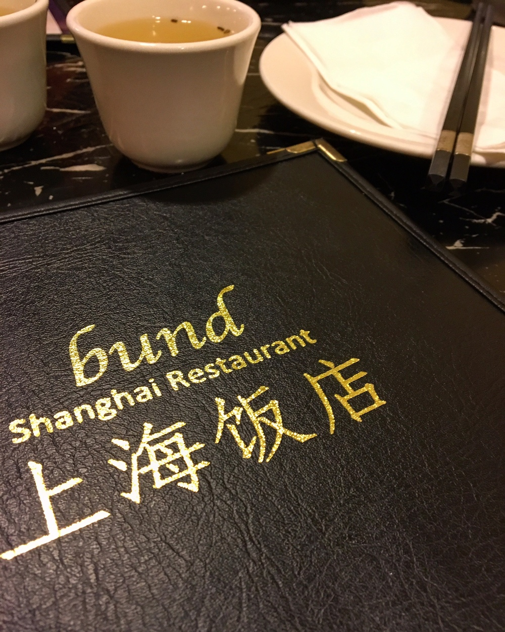 bund-shanghai-chinatown-sanfrancisco.jpg