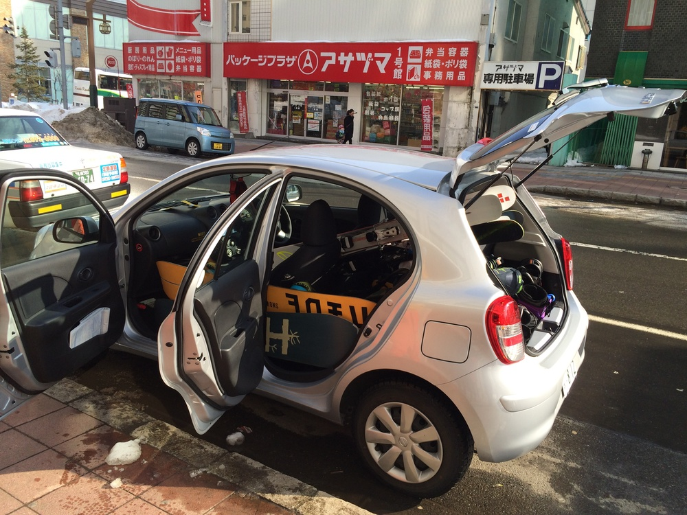four people and all our gear in a tiny rental car in Sapporo