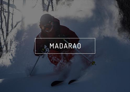 Madarao Ski Resort in Nagano Japan