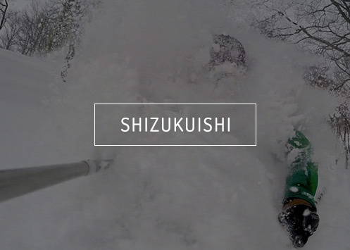 Powder face shots at Shizukuishi ski resort in Iwate Japan