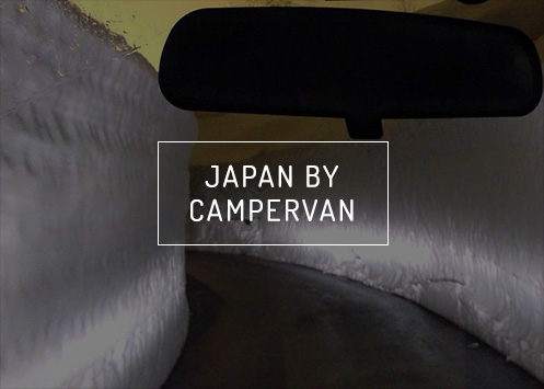Ski and Snowboard Japan by Campervan