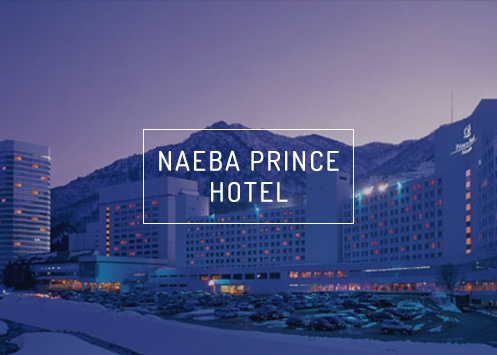 Skiing Naeba Prince Hotel and Resort in Japan is a must and can easily be accessed from Tokyo.