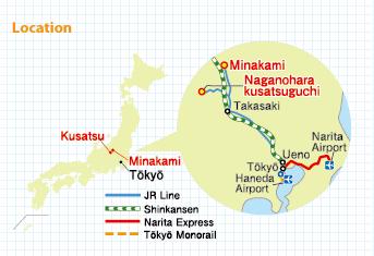 getting to Minakami