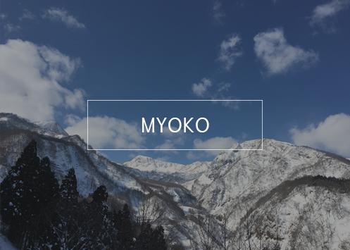 Maiko Ski Resort in Niigata Prefecture Japan