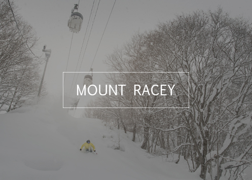 Yubari Resort Mount Racey