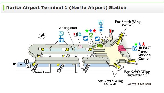 NRT Terminal 1 map