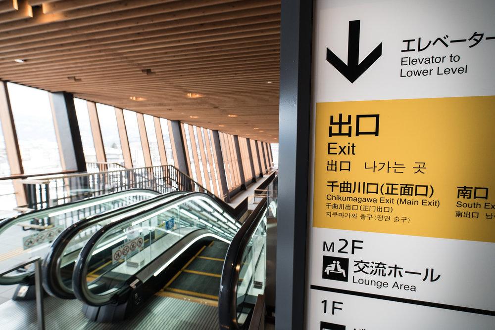 Main exit escalators