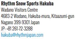 Rhythm Hakuba details
