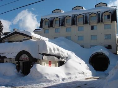 Akakura Hotel Annex