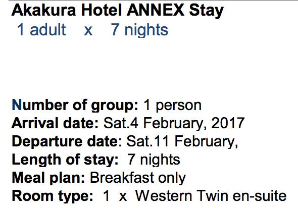 Akakura Hotel reservation