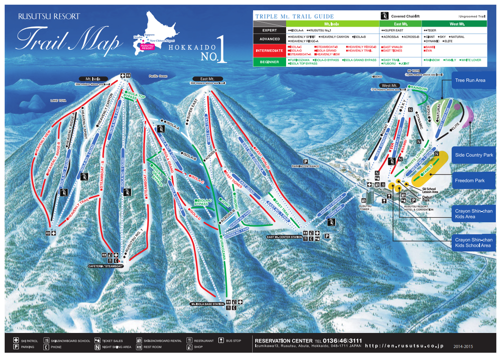 Trail Map of Rusutsu Ski Resort in Hokkaido Japan
