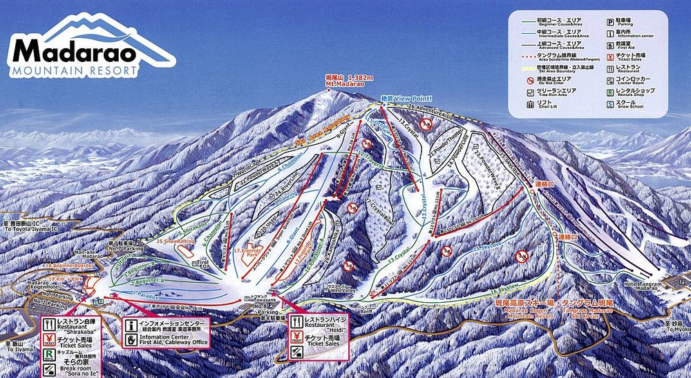 Trail Map of Madarao Mountain Ski and Snowboard Resort, Japan