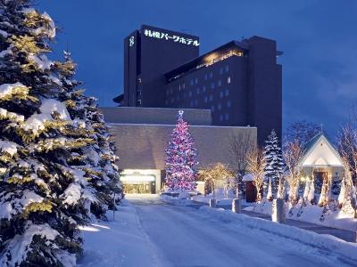 Sapporo+Park+Hotel.jpg