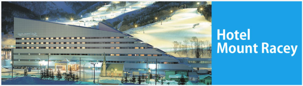 Hotel Mt. Racey