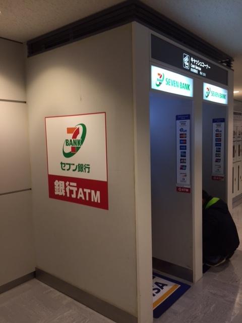 7-11+ATM.jpg
