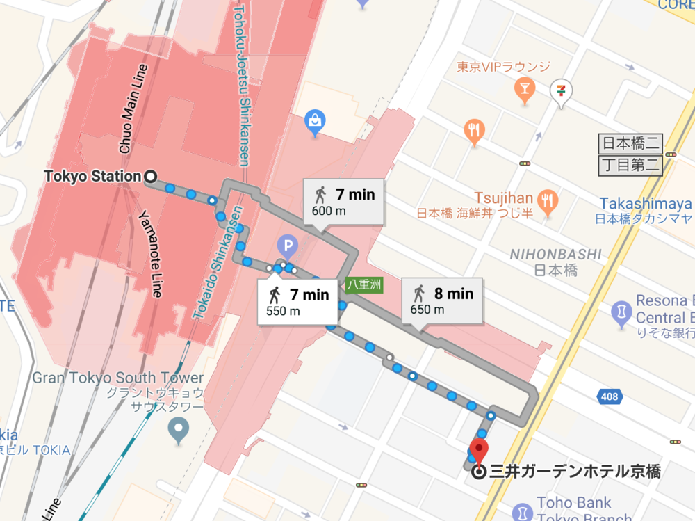 tokyo hotel directions