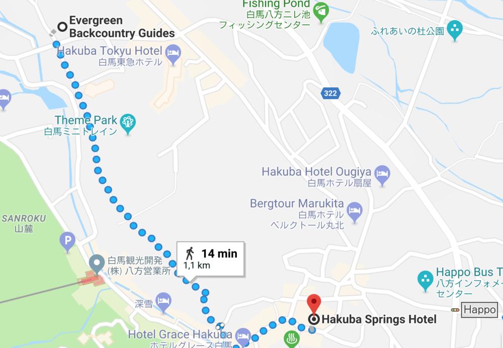 Hakuba+Springs+to+Rhythm+directions.png