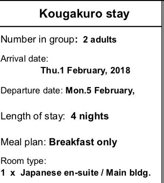 myoko booking