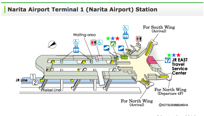 NRT+Terminal+1+map.png