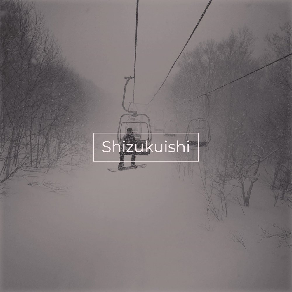 George all alone on a chairlift as it snows at Prince Hotel Shizukuishi in Japan
