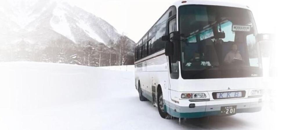 private transfer snowlocals