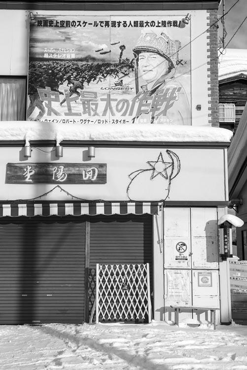 yubari-life-11.jpg