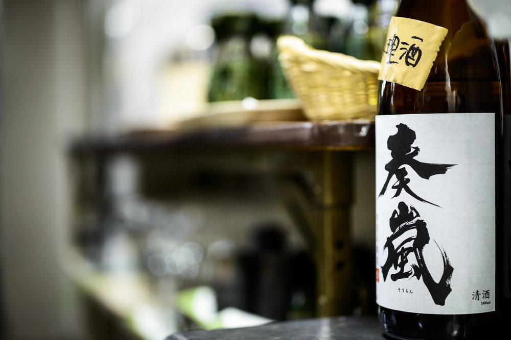 Sake Snowlocals