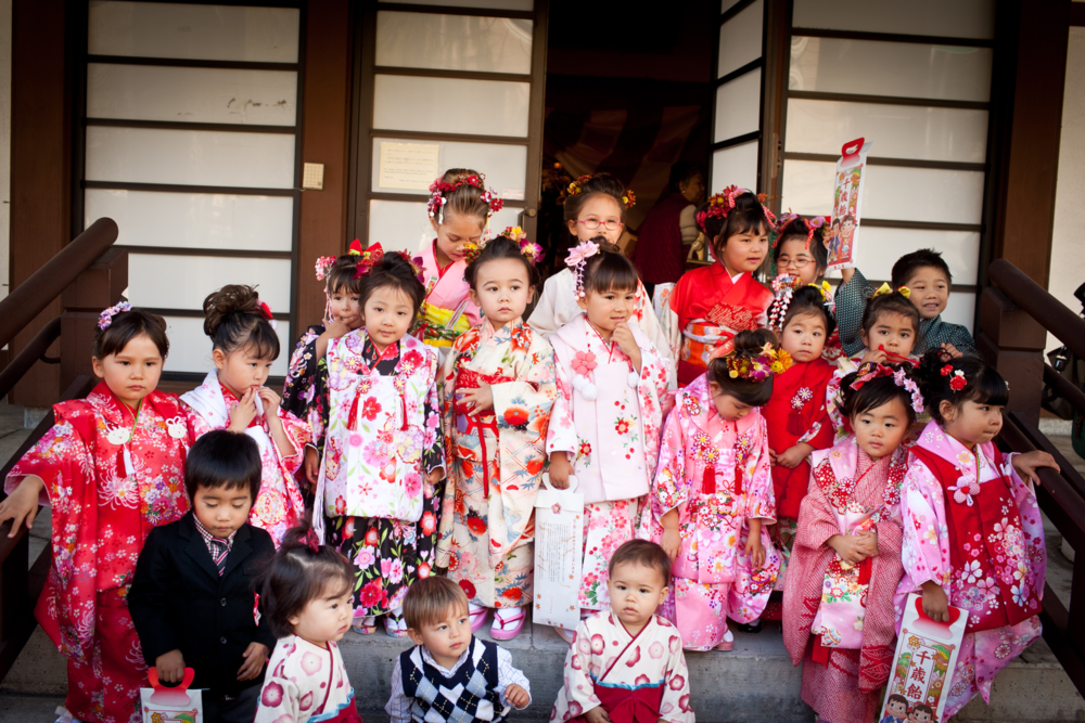 Setsubun,  Shichi-Go-San, Hatsumairi (Baby Blessing), etc.  Please check event calendar or contact Sokoji for further information.