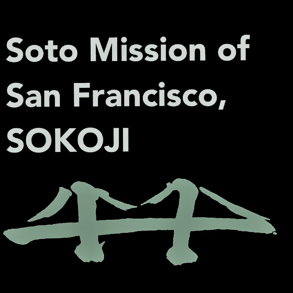 Soto Mission of San Francisco - Sokoji
