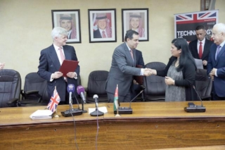 The signing ceremony with HRH Princess Sumaya, HE Imad Fakhoury, and UK Ambassador Edward Oakden (c) Jordan Times