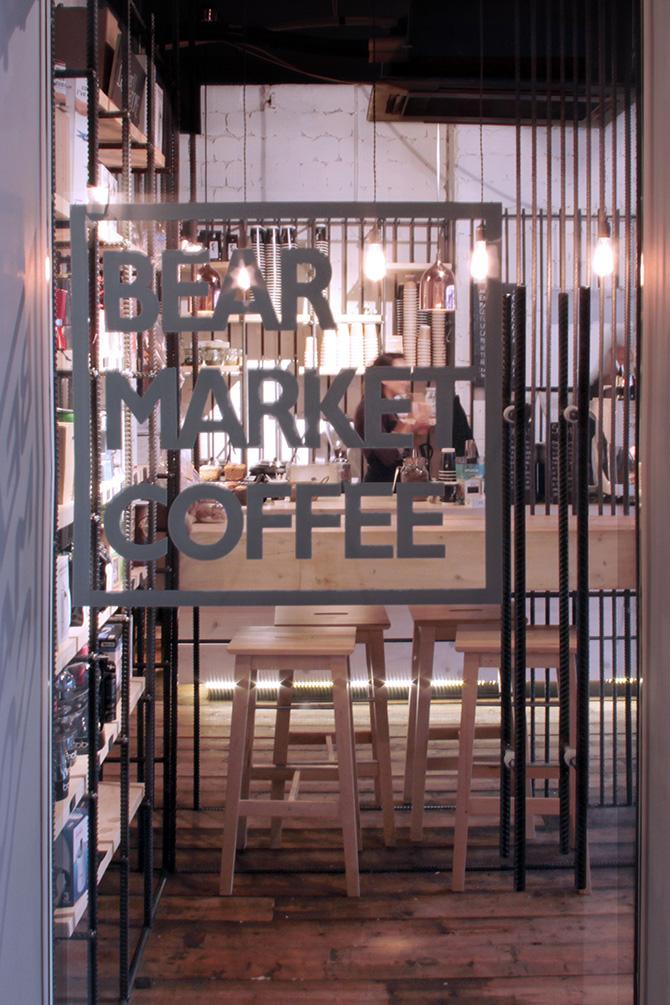 BEAR MARKET COFFEE VAV architects 19.jpg
