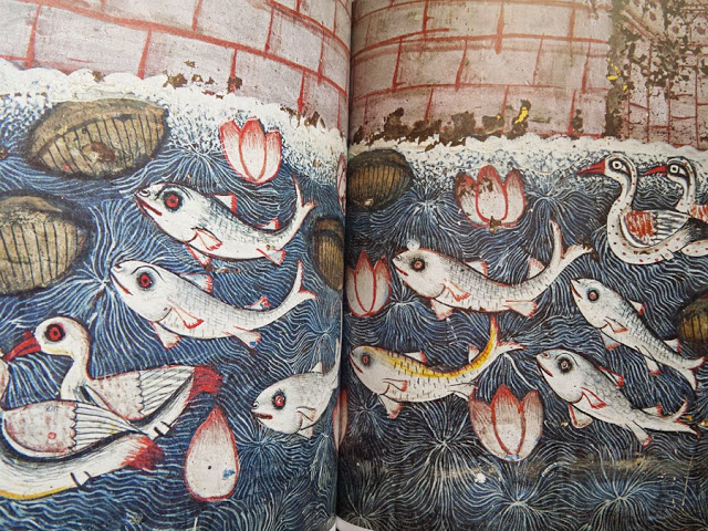 bundi-fish.jpg