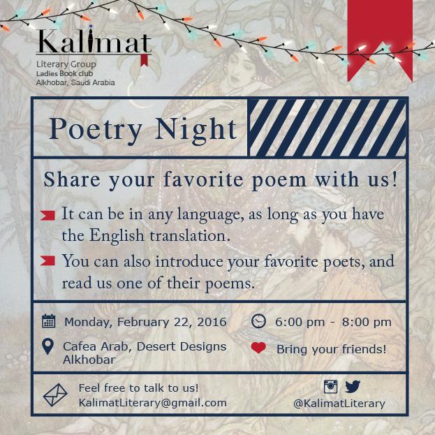 Poetry Night — Kalimat Literary كلمات الأدبية