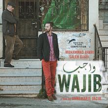 Wajib_(film).jpg