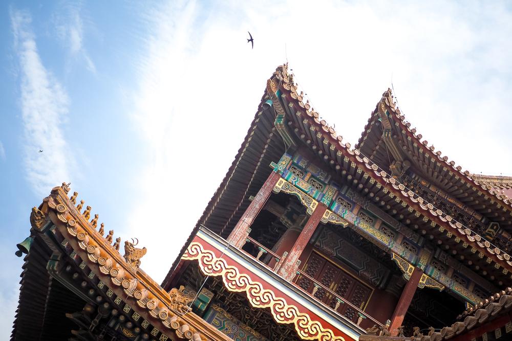 beijing+lama+tempel.jpg